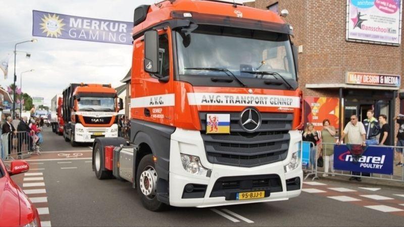 avg-sponsor-daags-na-de-tour-boxmeer-9