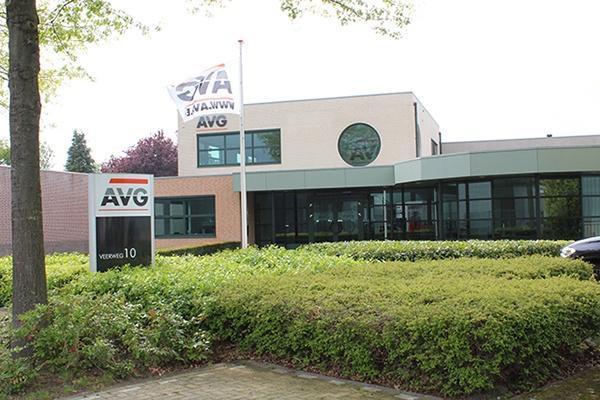 AVG Explosieven Opsporing Nederland, AVG OCE, verhuisd van Waalwijk naar Kaatsheuvel.